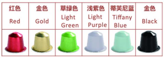 colors of nespresso capsules