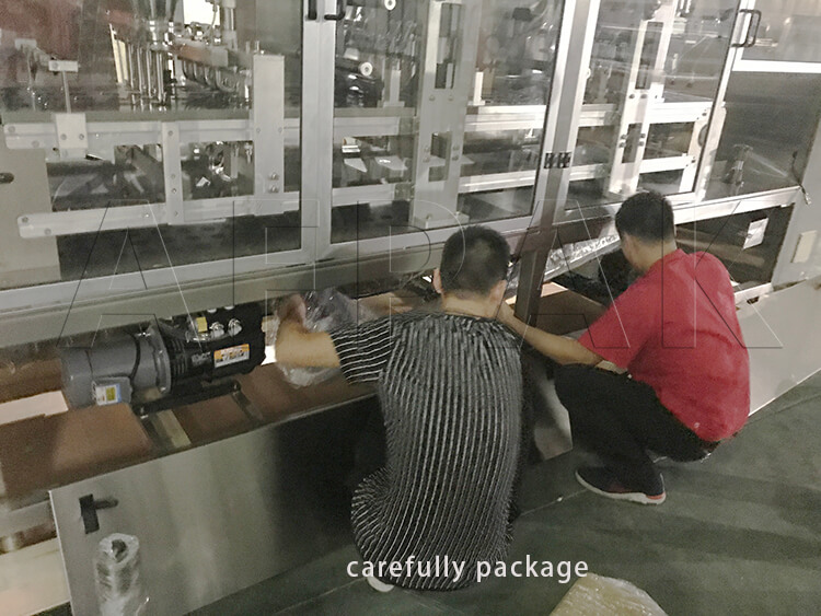 carefully package of DG packaging machine