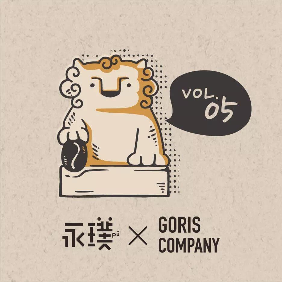 yongpu coffee brand